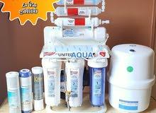 فلتر 7 مراحل united aqua