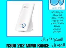 N300 2X2 MIMO RANGE EXTENDER TL-WA850RE