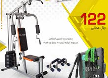 S711 Home Gym with Push up Bar and Body Boss Fitness