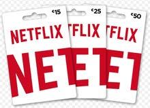 جميع بطاقات Netflix بأسعار مميزة
