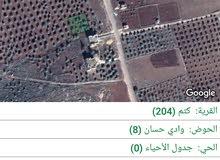 للبيع في كتم ارض سكنيه وادي حسان مساحة الارض 611  متر مربع تصلح لانشاء بيت مستقل