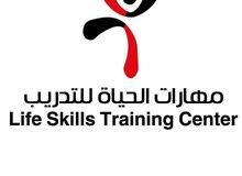 مطلوب مدربين لشركة تدريب