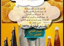 العسل العماني الطبيعي 100 ٪