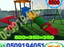 Swing  & Slide Ourdoor Villas
