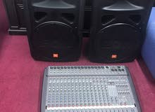 mixer DYNACORD 1600 and JBL speakers