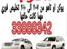 مطلووووووب 33888342