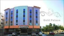 قصر الذهب قولد بلاس