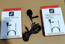 مايك تيك توك ويوتيوب . 3 متر
