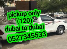 pickup for Rent call or Whatsapp me