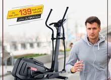 دراجة اللياقة وانقاص الوزن