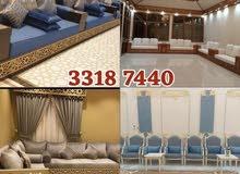 sofa, Majlish curtains, chairs, wallpaper