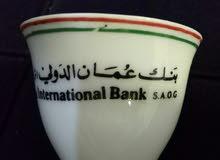 فجان قهوة  مطبوع علية بنك عمان الدولي