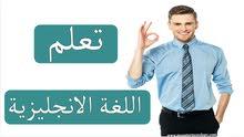 معلم لغة انجليزية ومترجم لجميع المراحل التعليمية بالرياض