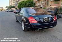 Mercedes Benz 2014 Automatic