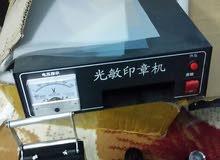 آلة فلاش المصممه لصنع جميع انواع الاختام