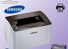 طابعة سامسونج Samsung M2020 Printer