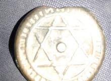قطعة نقدية قديمة 1285 هجرية
