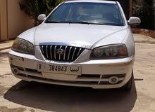 افانتي 2004/2005
