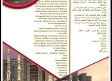 حجوزات فنادق ورحلات سياحية (المدينة-مكة)