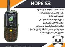 ز هوبي S3 الصحراوي