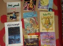 كتب ومجلات مستعملة للبيع