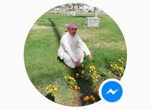 خالد يمني ابحث عن عمل لتواصل 0503431690