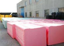 مطلوب مواد خام لصناعة الإسفنج