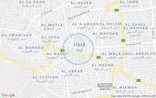 apartment for sale in IrbidAl Naseem Circle