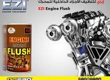 منظف المحرك من داخل من شركة إيزي