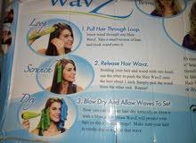 wavz جهاز لتجعيد الشعر طبيعيا