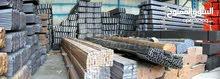 قضبان وحديد تجاري للبيع
