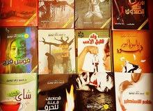ذكرى رحيل العراب د.احمد خالد توفيق رحمه الله