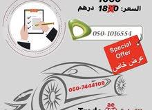 رقم اتصالات للبيع مميزة عرض خاص