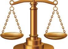 استشارات قانونية مجانية و جميع أعمال المحاماه