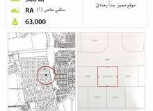 . أرض للبيع في #شهركان