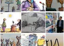 رسام كاريكاتير و فنان تشكيلي