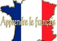 مدرسة لغة فرنسية جنسية جزائرية