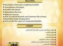 منتجات عسل الان في السعودية