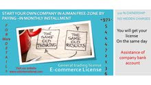 Now get business license in free-zone