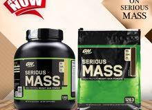 مكمل غذائي - سيرياس ماس - لزيادة الوزن