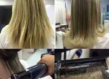 جهاز تقصف الشعر من جوف