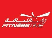 اشتراك وقت اللياقه احمر سبعه شهور واسبوع ب2000 ريال