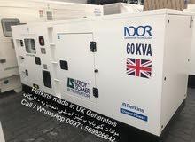 PERKINS Made in UK Generator- مولدات كهربايه بيركنز اصلي انجليزيه