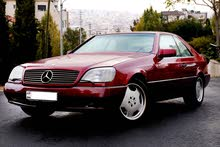 1995 New S 500 with Automatic transmission is available for sale