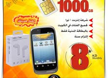 Used Mobile Phones for Sale in Kuwait : Samsung Apple Huawei and More