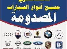 شراء السيارات المتضررة والمدعوم والعاطل