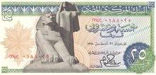 ربع جنيه مصري قديم