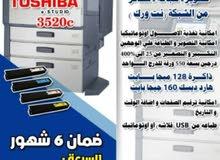 بيع ماكينات تصوير توشيبا ستديو الوان اسكنر باحدث الاسعار