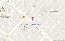 عمارة تجارية شارع فلسطين