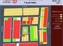 تملك ارض سكنية بمنطقة الزاهية عجمان/ تملك حر لجميع الجنسيات
